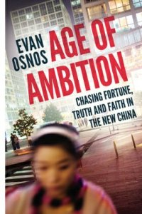 Age of Ambition. Book