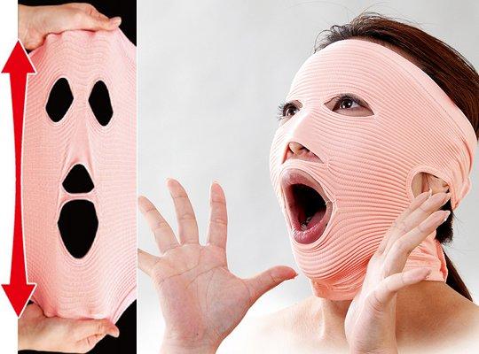 facewaver-face-stretcher-mask-1
