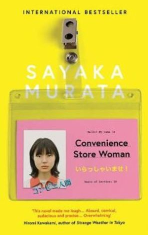 convenience-store-woman